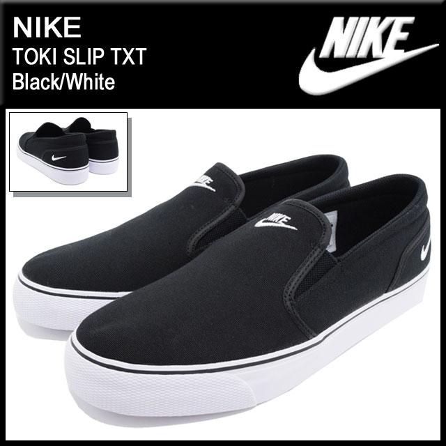 Nike Toki Slip TXT Black White