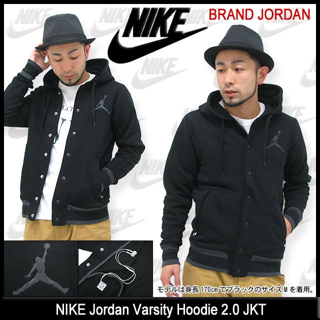 4b6485953284bb Nike NIKE Jordan Varsity Hoodie 2.0 jacket brand Jordan (nike Jordan  Varsity Hoodie 2.0 JKT BRAND JORDAN JACKET JAKET outer jumper