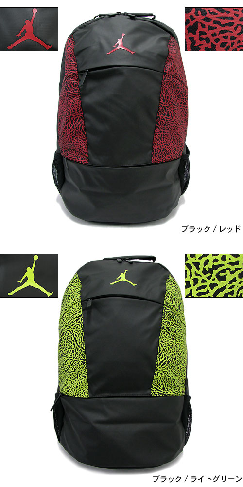 nike jordan s flight backpack