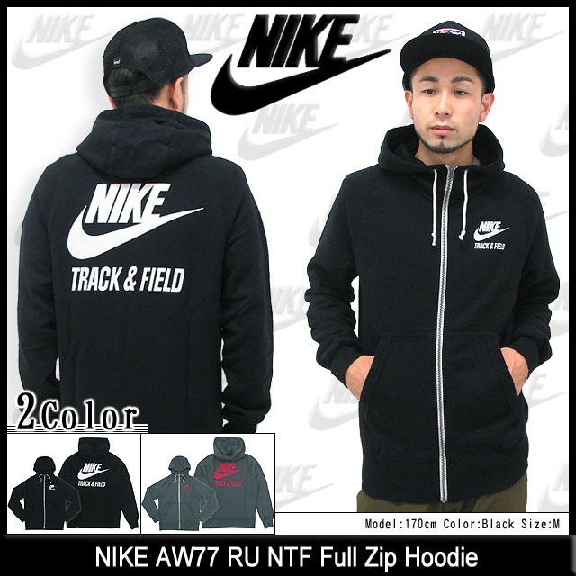 Nike NIKE AW77 RU NTF full zip food (616639 for the nike AW77 RU NTF Full Zip Hoodie パーカーフードフーディトップス Zip up Hoody Parker full zip men man) ice filed