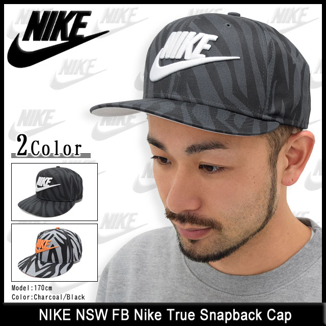 Nike NIKE NSW FB Nike true snap back Cap (the men s hats bousi mens nike  NSW FB Nike True Snapback Cap Cap 657386) ice filed icefield 981be608a91