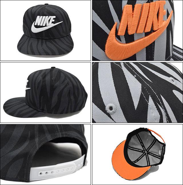 efd4143c1a2c Nike NIKE NSW FB Nike true snap back Cap (the men s hats bousi mens nike  NSW FB Nike True Snapback Cap Cap 657386) ice filed icefield