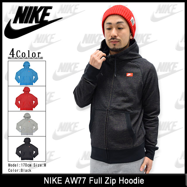 Nike NIKE AW77 full Zip Hood (nike AW77 Full Zip Hoodie parka hood Hoody  top Zip up Hoody Parker full zip men\u0027s men\u0027s 642888) ice filed icefield