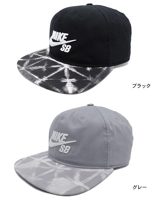 Nike NIKE SB seasonal snap back Cap (the men s hats bousi mens nike SB  Seasonal Snapback Cap SB DRI-FIT Cap 659419) ice filed icefield 29e19255f47