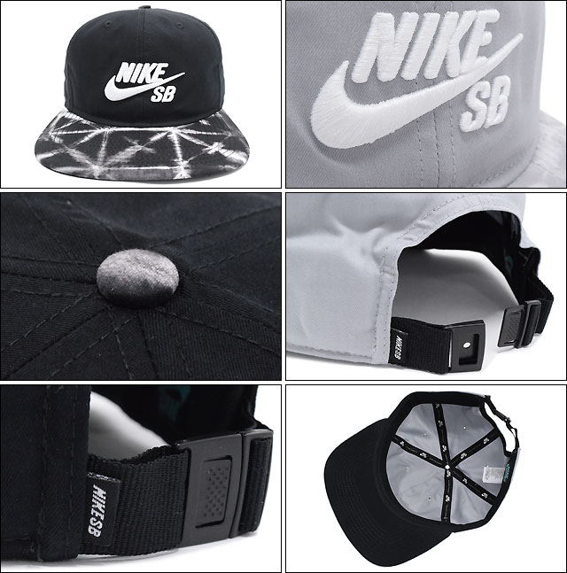 Nike NIKE SB seasonal snap back Cap (the men s hats bousi mens nike SB  Seasonal Snapback Cap SB DRI-FIT Cap 659419) ice filed icefield 2c130c86ac1