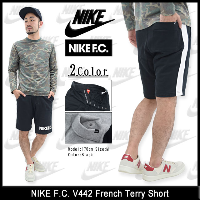nike f.c. v442 french terry