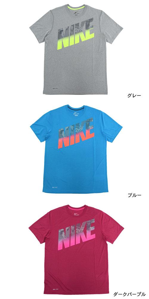 耐克传奇块鸭 T 衬衫短袖 (男装 t 恤上衣男子耐克传奇块迷彩不锈钢三通直接还原铁适合 t 恤衫 646096) 冰提起冰原