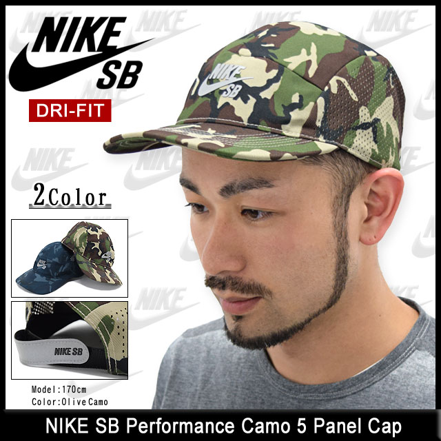 81fdab7a827 Nike NIKE SB performance duck 5 Panel Cap SB (nike SB Performance Camo 5  Panel Cap SB DRI-FIT Cap Hat bousi skateboarding skateboard sk8 skater mens  men s ...