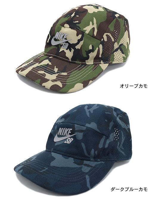 250816bcb1a0f Nike NIKE SB performance duck 5 Panel Cap SB (nike SB Performance Camo 5  Panel Cap SB DRI-FIT Cap Hat bousi skateboarding skateboard sk8 skater mens  men s ...