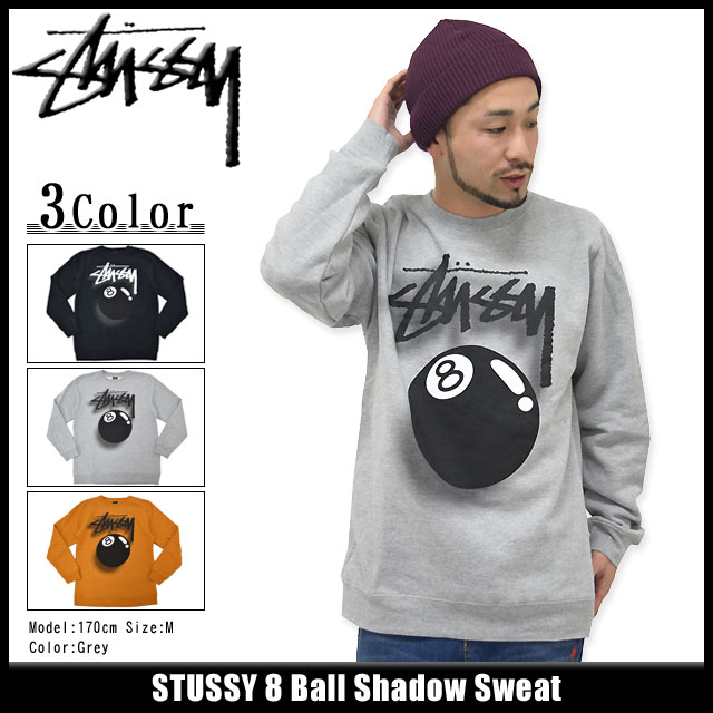 ... Hat in Black for Men - Lyst 545e8 b40e5  famous brand Stussy STUSSY 8  Ball Shadow sweatshirts (stussy sweat trainer trend trainers mens d636e4c744db