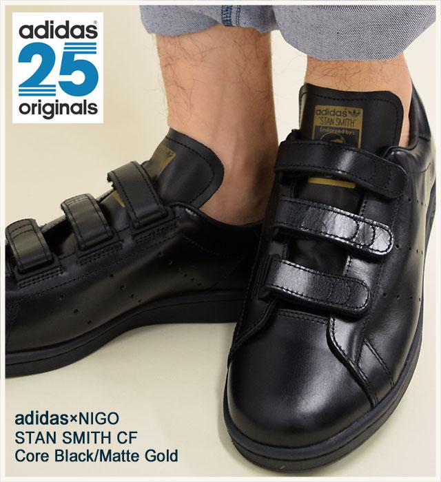 quality design ee8c7 4b64c ... Adidas originals x NIGO adidas Originals by NIGO sneakers Stan Smith  comfort Core Black Matte ...