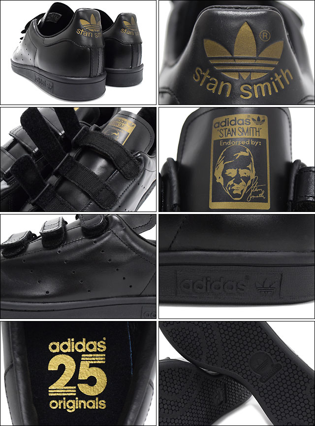 adidas originals stan smith 2 mens gold