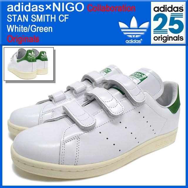 adidas originals stan smith 2 mens Green