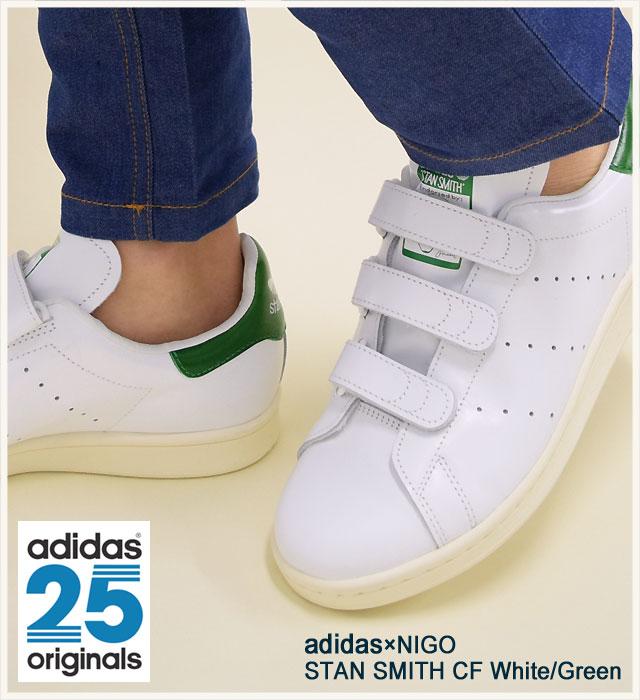 various colors 76042 01e03 ... Adidas originals x NIGO adidas Originals by NIGO sneakers Stan Smith  comfort White Green collaboration ...