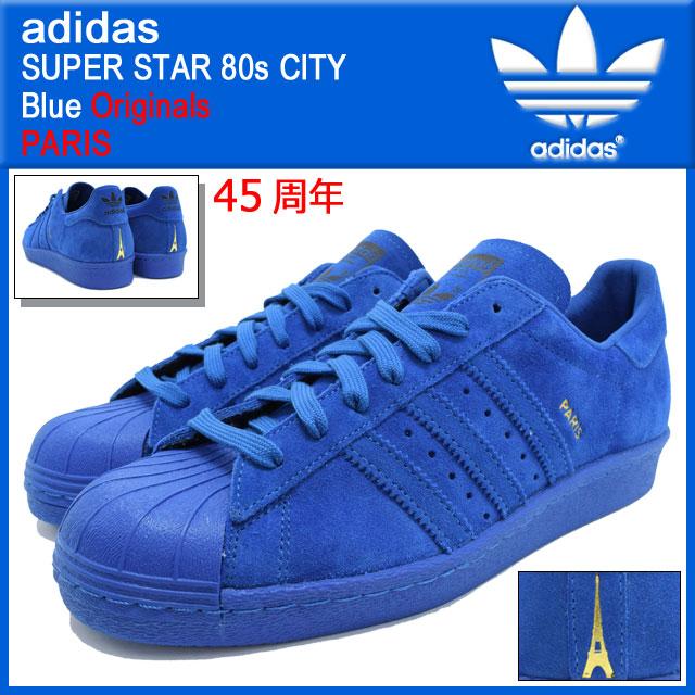 adidas shoes shop paris