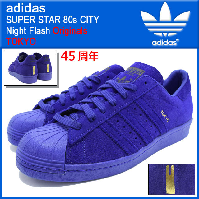 Adidas Superstar White/Linen Green/Ice Purple Cheap Superstar