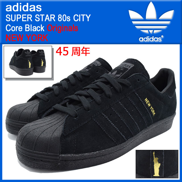 adidas shoes new york