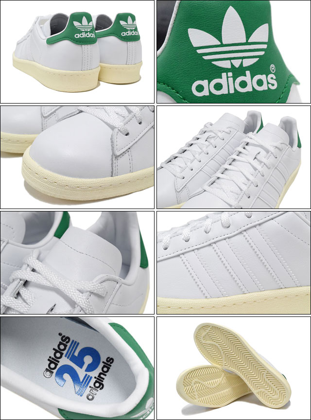 0d7569d7ef7b Adidas originals x NIGO adidas Originals by NIGO sneakers campus 80 s  Whte green cream White collaboration originals men s (men s) (CAMPUS 80 s 2  go W name ...