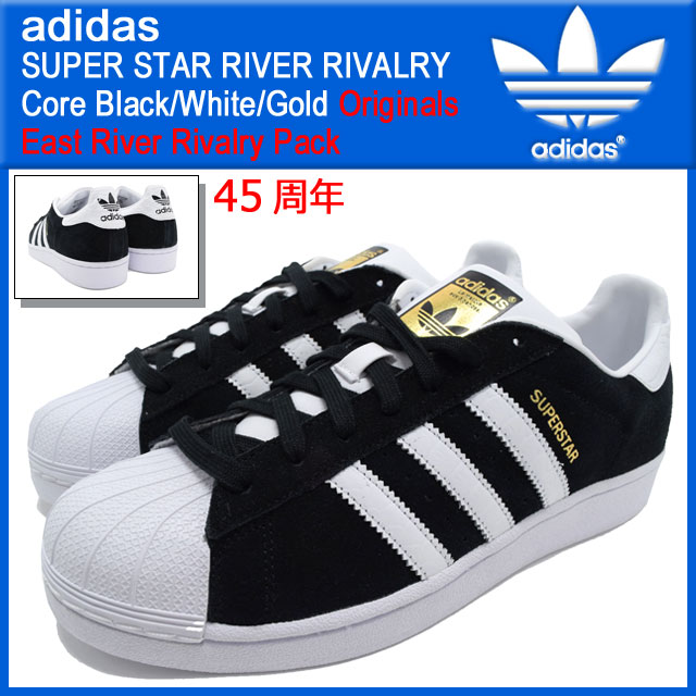 Adidas adidas sneakers Super Star River rivals