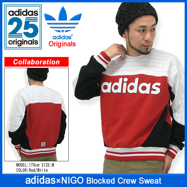 Adidas originals x NIGO adidas Originals by NIGO blocked crew sweatshirts collaboration originals (the Originals trainers mens men's ADIDAS Adidas Blocked Crew Sweat Niger W name M34746) ice filed icefield