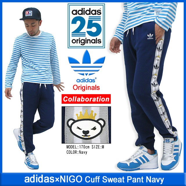 huge selection of 9ac42 56fb7 Adidas originals x NIGO adidas Originals by NIGO cuff sweat pants Navy  collaboration originals (the Originals sweat pants mens men's ADIDAS Adidas  ...