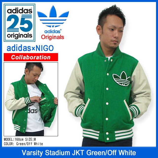 Ice Field Adidas Originals X Nigo Adidas Originals By Nigo Varsity