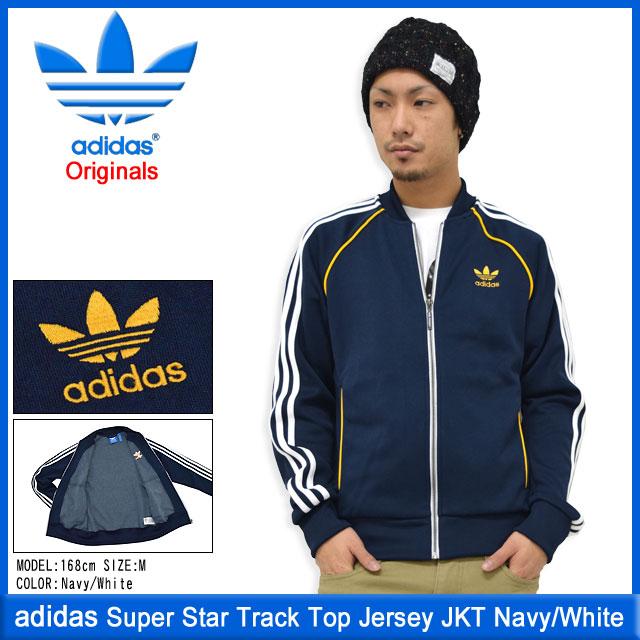 adidas germany 4 star jacket