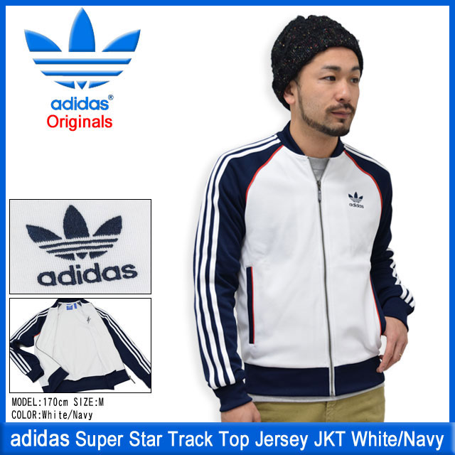 Adidas adidas Jersey Super Star truck top Jersey jacket White / Navy  originals (ADIDAS Adidas ...