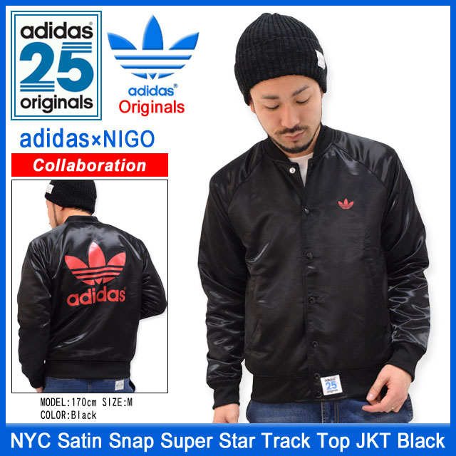 a175a80d3a8ef3 Adidas originals x NIGO adidas Originals by NIGO NYC satin snap Super Star track  top jacket black collaboration with originals (NYC Satin Snap Super Star ...