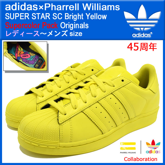 229c9d3e78bb Adidas adidas sneakers women s   men s Farrell-Williams superstar Super  color bright yellow collaboration with originals (adidas×Pharrell Williams  SUPER ...