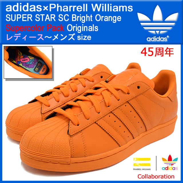 adidas superstar orange men shoes