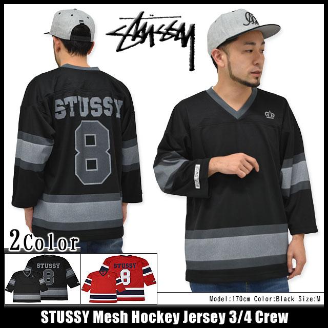 2670ec659c352 Stussy STUSSY Mesh Hockey Jersey shirt 7-sleeves (stussy crew crew football  shirts men, men's 114731 Stussy stussy Stussy Steacy) ice filed icefield
