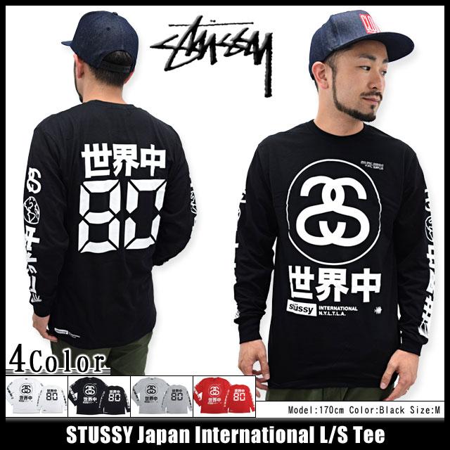Stussy STUSSY 日本国际 T 袖衫 (stussy tee t 恤衫 t 恤上衣很长很长茶罗恩 t 对于男人来说,男性 1993542 Stussy stussy Stussy Steacy) 冰提起冰原