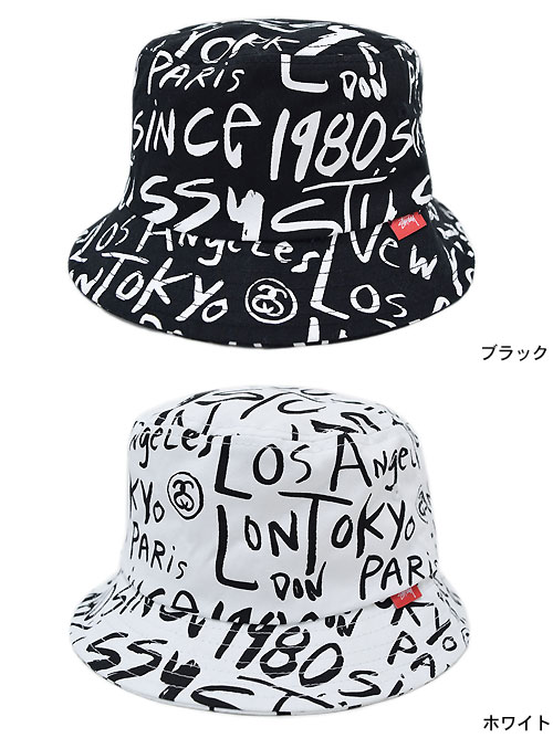 Stussy STUSSY Big Cities Bucket hat (hat stussy Stussy HAT Hat mens, men's hats bousi 132609 Stussy stussy Stussy Steacy) ice filed icefield