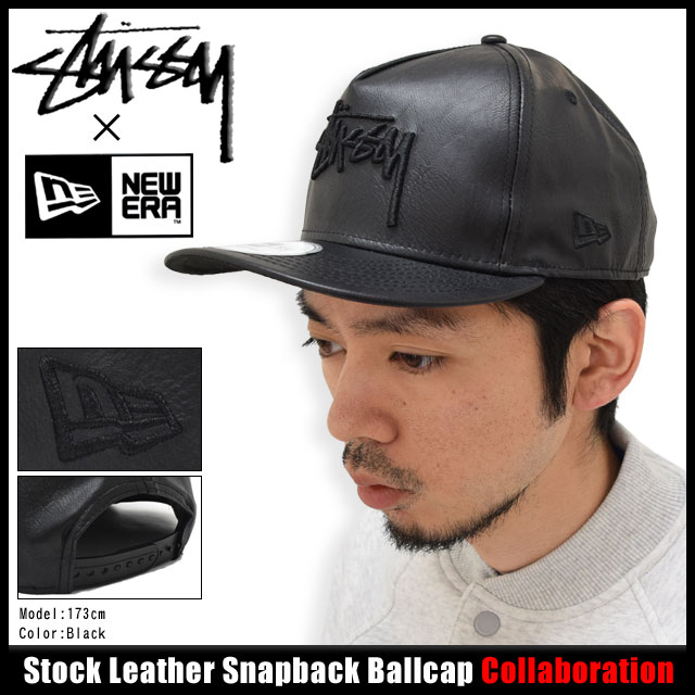 Stussy STUSSY×NEW ERA Cap Stock Leather Snapback Cap collaboration (stussy  cap Hat snap back new era W names men s and men s bousi 131388 Stussy stussy  ... 1e9024cb6de