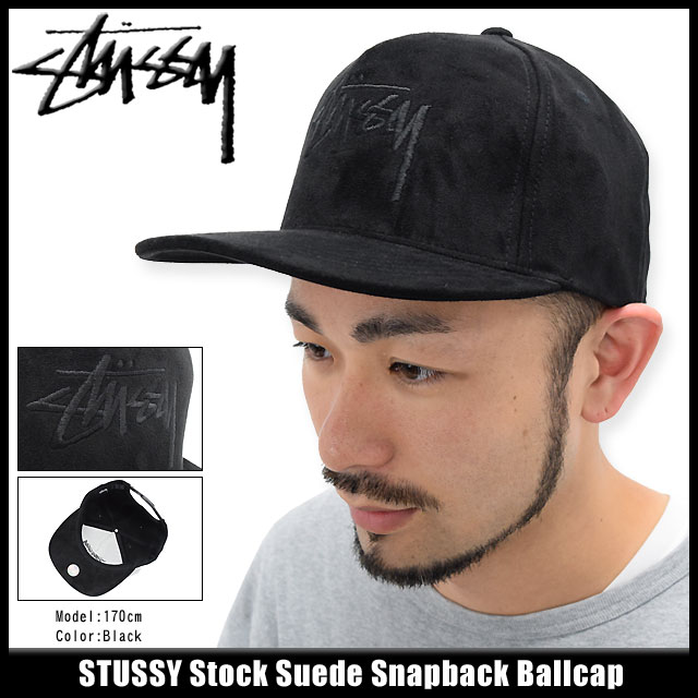 ice field  Stussy STUSSY Cap Hat Stock Suede Snapback Cap (snap back ... bbe15d1cf6b3
