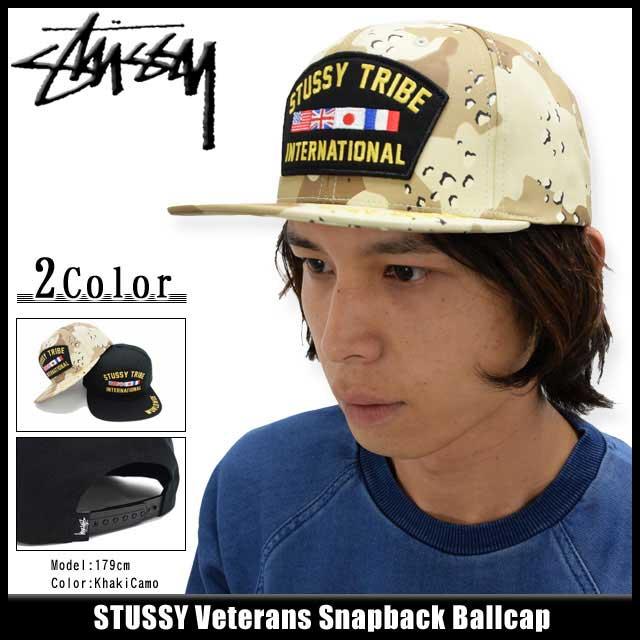 Stussy Cap Hat STUSSY Veterans Snapback Ballcap Stussy STUSSY Cap Hat  Veterans Snapback Cap (snap back mens cfc8de67d61