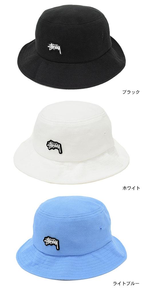 ステューシーSTUSSYバケットハットStockLogoPiqueBucketHat帽子(stussyhatメンズ・男性用132762USAモデル正規品 51710d00c3ea