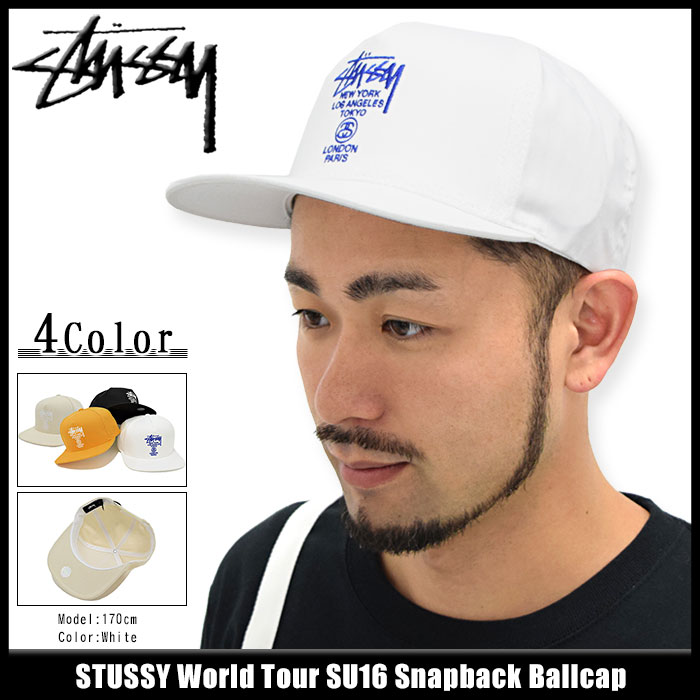 e2844961a81 Stussy STUSSY Cap Hat World Tour FA15 Snapback Cap (snapback world tour  men s men s Stussy 131487 Steacy)