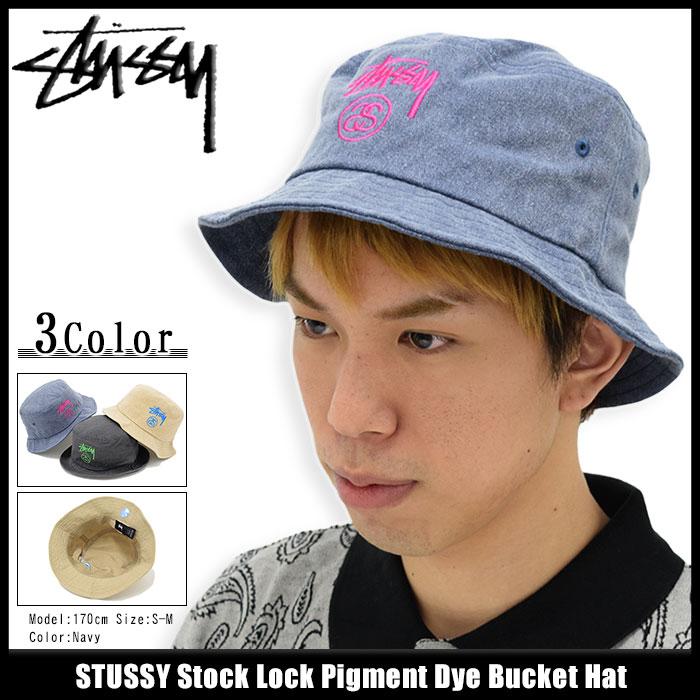 c8b048c1e ステューシー STUSSY バケット ハット Stock Lock Pigment Dye Bucket Hat 帽子(stussyhat  メンズ・男性用 132766 ストゥーシー ...