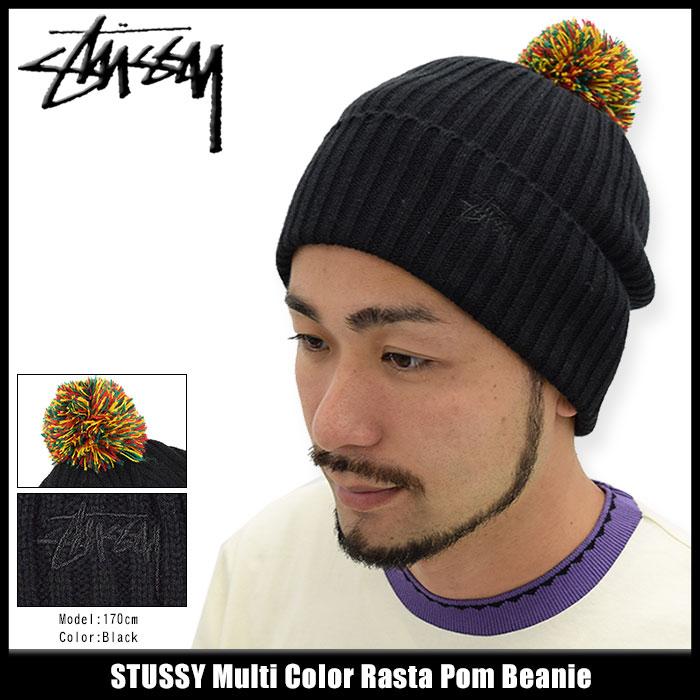 08df77ed38e ice field  Stussy STUSSY knit hat Multi Color Rasta Pom (stussy ...