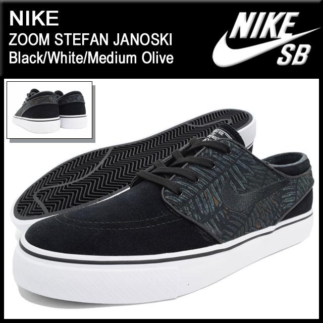on sale 0ad41 16c97 Nike NIKE sneaker zoom Stefan janoski SB Red Oxide Black skateboarding men ( men s) (nike ZOOM STEFAN JANOSKI SB Skatebording Sneaker sneaker SNEAKER ...