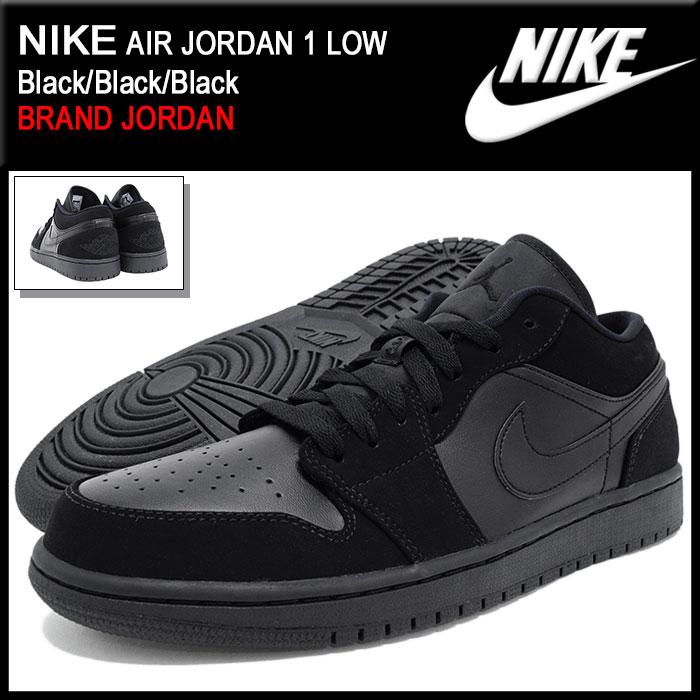 5751e0b2577 ice field: Nike NIKE sneakers mens men's Air Jordan 1 low Black ...
