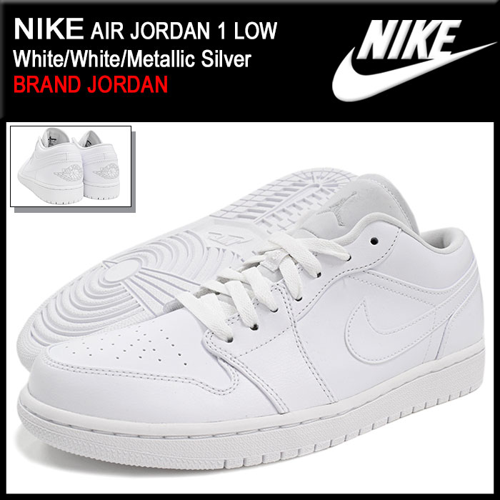 71d7e3f2f0254b 1 1 nike NIKE sneakers Air Jordan low White White men (male business) (nike  AIR JORDAN LOW White White BRAND JORDAN Sneaker sneaker SNEAKER MENS