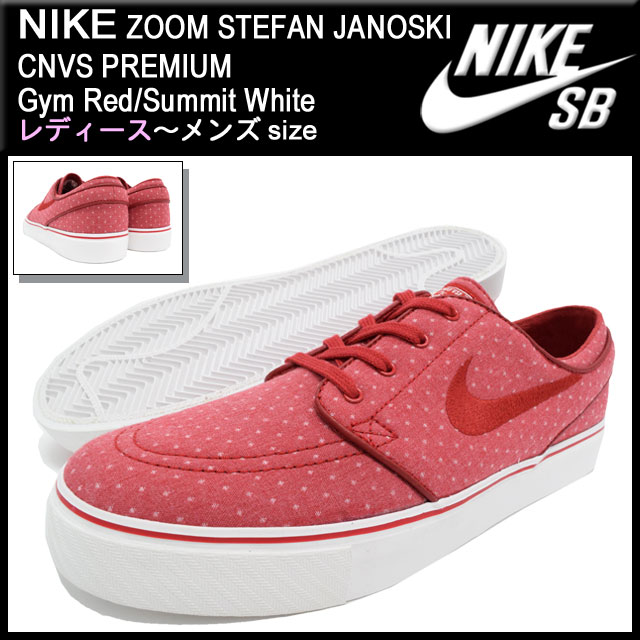 NIKE sneakers women's & men's zoom Stefan janoski canvas premium Gym  Red/Summit White Nike shoes shoes SHOES 705190-661-nike ZOOM STEFAN JANOSKI  CNVS ...