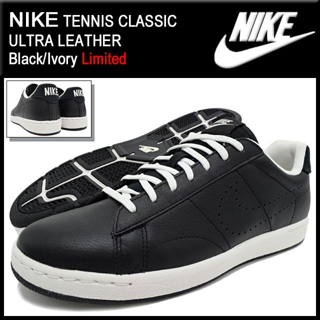 Nike International ShopStyle