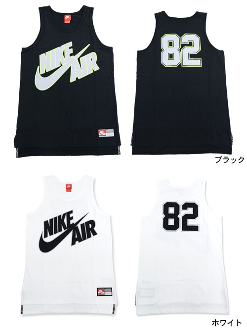 559c38f29b05e8 Tank top mens Nike Air elbow pivot (the nike Nike Air Long Pivot Tank Top  tank top tops men s men s 687057) ice filed icefield 05P04Jul15