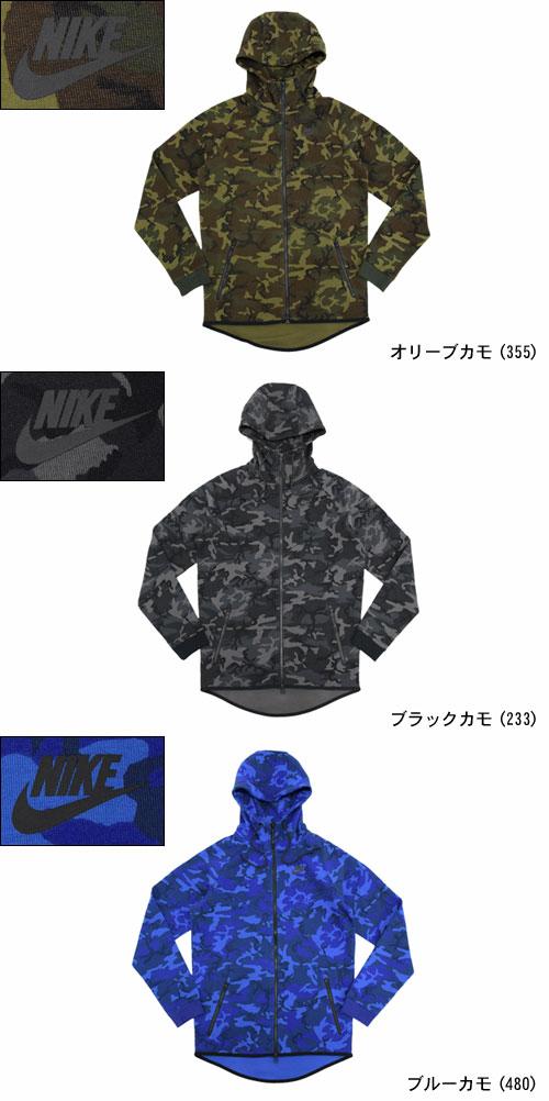 Nike NIKE jacket men technical center fleece wind runner duck (694005 for the nike Tech Fleece Wind Runner Camo JKT camouflage JACKET JAKET outer