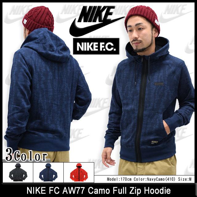 5f4dc24dd926 Nike NIKE ACE Tiger Camo AW77 full Zip Hood (nike AW77 Full Zip Hoodie