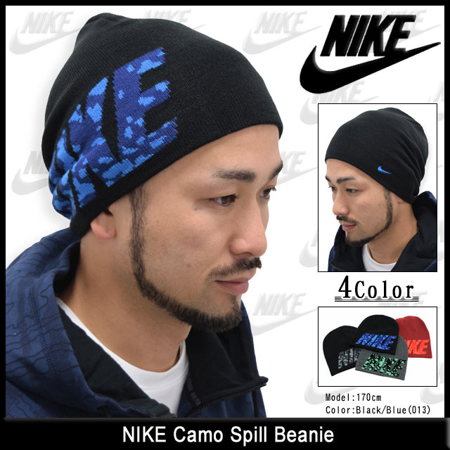 55d5392c1707a ice field  Nike NIKE knit hat men s Camo Spiller Beanie (men s knit ...